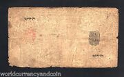 Tibet 5 Tam P1 1912 First Tibetan Note Handmade Paper Rare 5 Digit Serial China