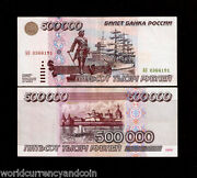 Russia 500000 500000 Rubles P266 1995 Peter Great Ship Rare Russian Bank Note