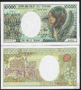 Chad 10000 10000 Francs P-12 1984 Antelope Truck Unc Rare Currency Bil Banknote