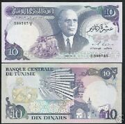 Tunisia 10 Dinars P80 1983 Oil Refinery Habib Unc Large Size Currency Money Note