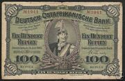 German East Africa 100 Rupees P4 1905 Kaiser Rare Germany Gea Colony Bank Note