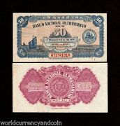 Macao 50 Avos P38 A 1946 Macau Unc Rare Portugal Currency Money Bill China Note
