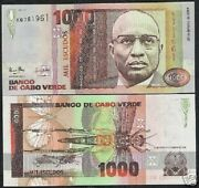Cape Verde 1000 Escudos P60 1989 Bird Butterfly Insect Unc Africa Currency Money