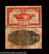 Macao China 10 Avos P36 1946 Macau Rare Portugal Currency Money Bill Bank Note