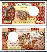 Djibouti 1000 Francs P37a 1979 W/o Sign And Security Strip Camel Train Aunc Note
