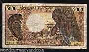 Gabon 5000 5000 Francs P6 A 1984 Boat Tractor Africa Used Money Bill Bank Note