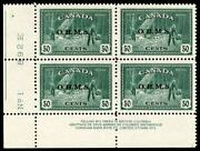 Canada 1949 Official 50c Block Missing Stop After S Variety Mnh. Sg O169o169a