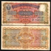 Hyderabad State 10 Rupees P S-274 D 1945 India Rarely Offer Indian Currency Note