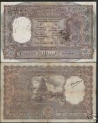 India 1000 1000 Rupees P65 B 1975 Puri Sign Lion Tanjore Temple Large Bank Note