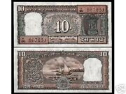 India 10 Rupees P60 1985 X 100 Pcs Bundle Boat Rnm Sign Let F Unc Currency Note