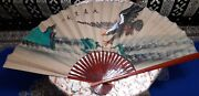 Antique Large Chinese Wall Fan Decorative Hand Painted On Paper