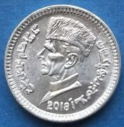 Pakistan - 1 Rupee 2018 Km 67 Decimal Coinage 1961 - Edelweiss Coins