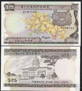 Singapore 25 Dollars P-4 1972 Orchid Aunc Currency Money Bill Asean Bank Note