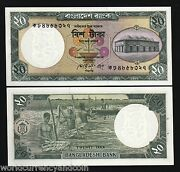 Bangladesh 20 Taka P-27 A 1988 Black Sign Sb Boat Tiger Mosque Unc Currency Note