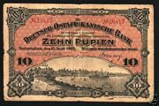 German East Africa 10 Rupien P-2 1905 Ship Rare Germany Currency Money Bank Note
