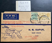 1933 Karachi India First Flight Airmail Cover To Cairo Egypt Imperial Airways