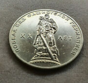 Ussr Soviet Union 195 1 Ruble Hammer And Sickle Coin Victory Over Germany Xx Ann
