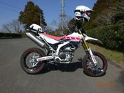 Yamaha Motorcycle Custom Parts Wr250r/x Exterior Body Cowl Kit Y's Gear F/s