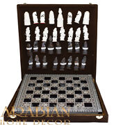 Egyptian Handmade Wood Chess Game Mosaic Inlaid Board, Camel Bone Carved Pieces