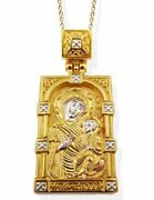 Religious Gifts Silver Gold Tone Russian Madonna And Child Icon Pendant 1 1/2 Inch