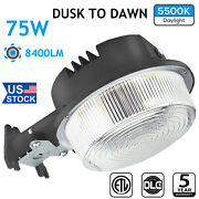 75 Watts Andndash Dusk To Dawn Photocell Outdoor Led Wall Mount Barn Light And Area Light