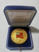 General Shaul Mofaz Medal - Israel Defence Forces.chief Of The General Staff