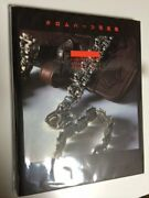 Chrome Hearts Photos Large Book Used 1997 From Japan