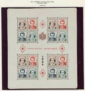 Monaco Red Cross Sheets Perf And Imperf Scott 291b Mint Never Hinged