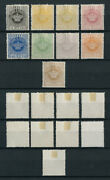 Portugal St. Thomas Sao Tome Crown 1885 Reprints Complete Set Mh Fvf