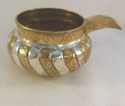 Tane Mexico City Sterling Large Handled 2 Tone Footed Cup/bowl