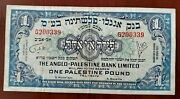 Anglo Palestine Banknote 1 Pound 1948 Year