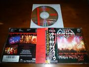 Lizzy Borden / The Murderess Metal Road Show Japan Mp38-5114 1st Press A4