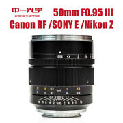 Zhongyi 50mm F0.95 Iii Large Aputure Lens For Canon Rf Sony E Nikon Z Mount Cam