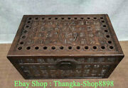 16 Old Chinese Huanghuali Wood Carving Fu Word Coin Hole Storage Chest Bin Box