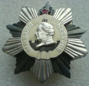 Ww2 Ussr Soviet Russian Military Collection Order Of Kutuzov 2nd Class