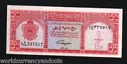 Libya 1/4 Pound P28 1963 King Crown Coat Arms Arabic Africa Rare Bill Money Note
