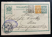 1901 Roustchouk Bulgaria Stationery Postcard Cover To Vienna Austria