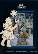 Puzzle Jigsaw150 Pieces Wooden New Russian Delicious Snow Christmas Gift Vintage