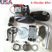 4-stroke 49cc Petrol Gas Scooter Motor Cycle Bike Bicycle Engine Conversion Kit