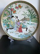 Antique Chinese Famille Verte Charger Qing Dynasty 45 Cm