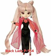 Pullip Sailor Moon Series Groove Figure 310mm Black Lady P-154【new】h0940 From Jp