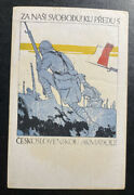Mint Czechoslovakia Picture Postcard Ppc To Our Lost Soldiers Army