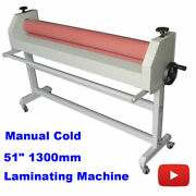 51inch Manual Stand Large Soft Rubber Roll Cold Laminating Machine Laminator