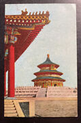 1957 Peiping China Color Picture Postcard Airmail Cover To Bautzen Germany