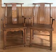 Pair Of Antique Chinese Scholar Head Armchairs Qing Dynasty-mid 19th Century