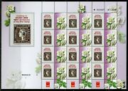 Israel 2010 160th Annivers Of Spainand039s First Postage Stamp Flower Sheets Mint Nh