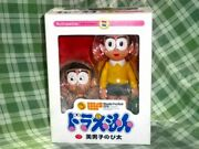 Rare One Fes 2010 Summer Wf Limited 600 Figure F/s From Jp In Good Condition