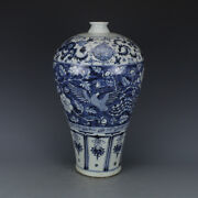 China Old Yuan Dynasty Blue And White Veins Of Phoenix Plum Bottle