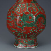 15.6china Old Ming Dynasty Coral Red Green Color Dragon Pattern Garlic Bottles