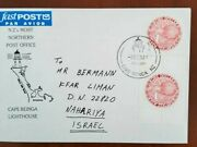 New Zealand Cover 1991 Kiwi Bird Stamps 1 Double Stamp